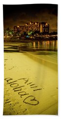 Ami Aloha Aulani Disney Resort And Spa Hawaii Collection Art Bath Towel
