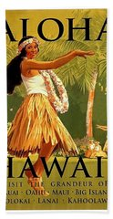 Aloha Hawaii, Hula Girl Dance Bath Towel