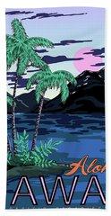 Aloha Hawaii, Pacific Paradise Bath Towel