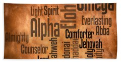 Hand Towel featuring the digital art Alpha And Omega by Angelina Vick