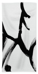 Hand Towel featuring the painting Ambit by Robin Maria Pedrero