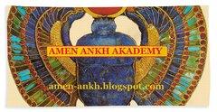 Amen Ankh Akademy Bath Towel