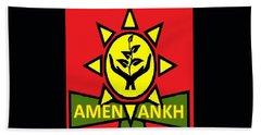 Amen Ankh Sunset Hand Towel