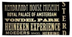 Amsterdam Famous Landmarks Bath Towel