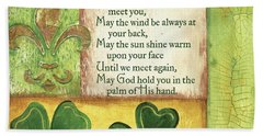 Bath Towel featuring the painting An Irish Blessing by Debbie DeWitt