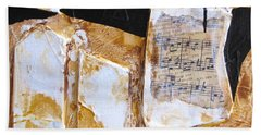 Ankh  Bath Towel