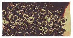 Antique Enigma Code Bath Towel
