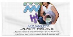 Aquarius Sun Sign Bath Towel