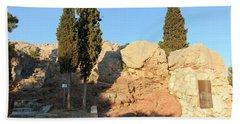 Areopagus Bath Towel