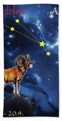 Aries  Bath Towel
