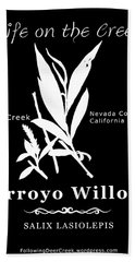 Arroyo Willow - White Text Hand Towel