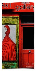 Art Gallery Shop Front Bath Towel