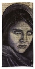 Art In The News 64-afghan Girl Hand Towel