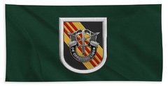 U. S.  Army 5th Special Forces Group Vietnam - 5 S F G  Beret Flash Over Green Beret Felt Hand Towel