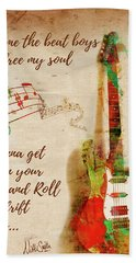Drift Away Hand Towel by Nikki Marie Smith