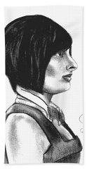 At Your Service - Bartender Art - Charcoal Drawing Illustration By Ai P. Nilson  Bath Towel