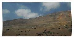Atacama Desert Bath Towel
