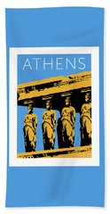 Athens Erechtheum Blue Bath Towel