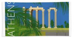 Athens Temple Of Olympian Zeus - Blue Bath Towel