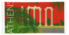 Athens Temple Of Olympian Zeus - Orange Bath Towel