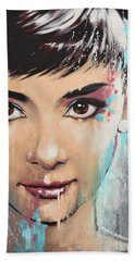 Audrey Bath Towel