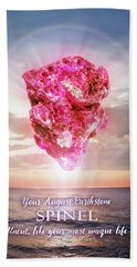 August Birthstone Spinel Bath Towel by Evie Cook