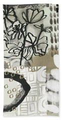 Autumn Abstract 2- Art By Linda Woods Hand Towel