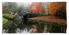 Autumn Foggy Morning At Mabry Mill Virginia  Bath Towel