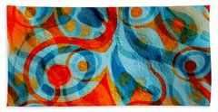 Background Choice Coffee Time Abstract Bath Towel