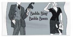 Badda Bing Blue Bath Towel