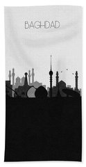 Baghdad Cityscape Hand Towel