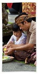 Bali_d796 Hand Towel