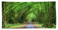 Bath Towel featuring the photograph Bamboo Cathedral Trinidad by Rachel Lee Young