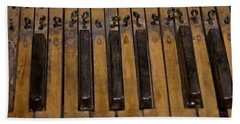 Bamboo Organ Keys Hand Towel