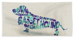 Basset Hound Watercolor Painting / Typographic Art Bath Towel