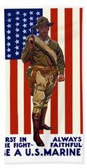Be A Us Marine Hand Towel