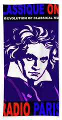 Beethoven Classique One Radio Paris  Hand Towel
