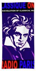 Beethoven Classique One Radio Paris  Bath Towel