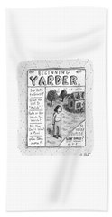 Beginning Yarder Hand Towel