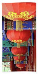 Beijing Prince Gong Mansion Hand Towel