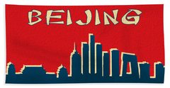 Beijing Skyline Pop Art Hand Towel