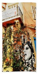 Beirut Home Tagged With Fayrouz Hand Towel