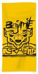 Benjamite Israelite Bath Towel