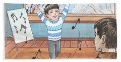 Bernard Goes To Music School Happy Song Hand Towel