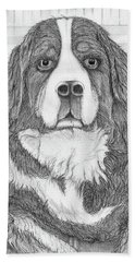Bernese Mountain Dog  Hand Towel