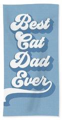 Best Cad Dad Ever Blue- Art By Linda Woods Hand Towel