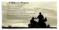 Biker's Prayer Bath Towel