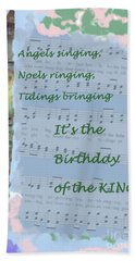 Hand Towel featuring the painting Birthday Of The King by Sandy McIntire