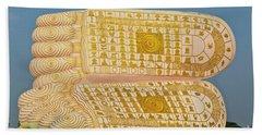 Biurma_d1831 Hand Towel by Craig Lovell