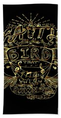 Black And Gold Quote - Faith Is The Bird Hand Towel